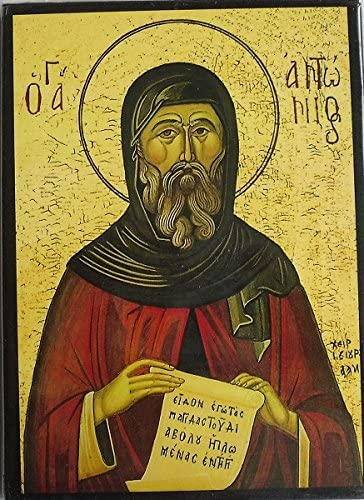 Les origines du chant byzantin